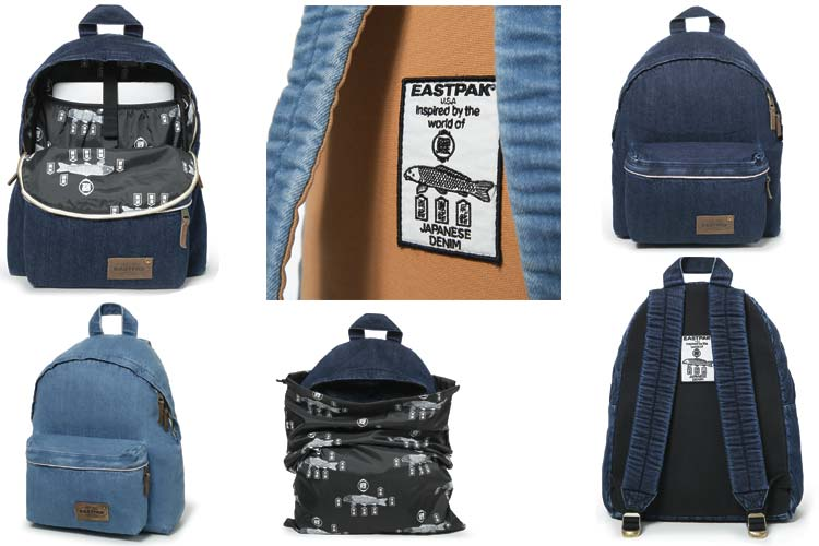 kuroki eastpak lappoms lifestyle blog backpack denim