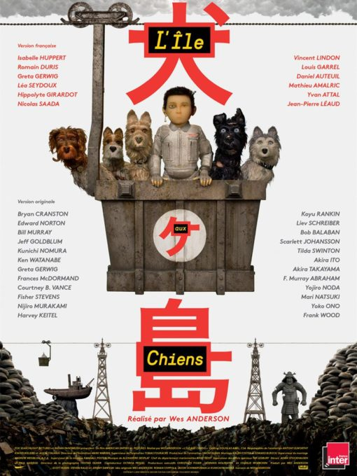 allociné l ile aux chiens wes anderson lappoms lifestyle blog animation cinema