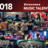 firestone music talents live 2018 france rock en seine julian perretta lappoms lifestyle blog