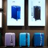 bande a part valise personnalisable lappoms lifestyle blog
