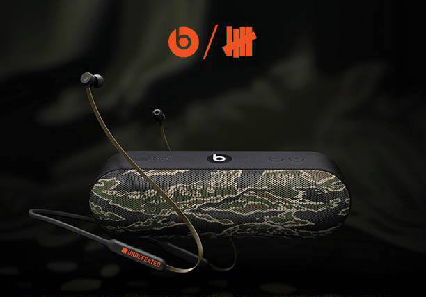 BEATSX PILL BEATS-BY DR DRE UNDEFEATED EDITION LIMITEE_TIGER CAMO LAPPOMS LIFESTYLE BLOG