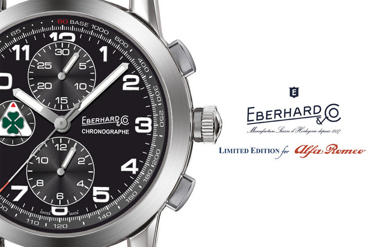 Eberhard watches Alfa Romeo quadrifoglio verde limited edition Lappoms Lifestyle Blog