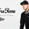 New Era Icons Lappoms Lifestyle Blog
