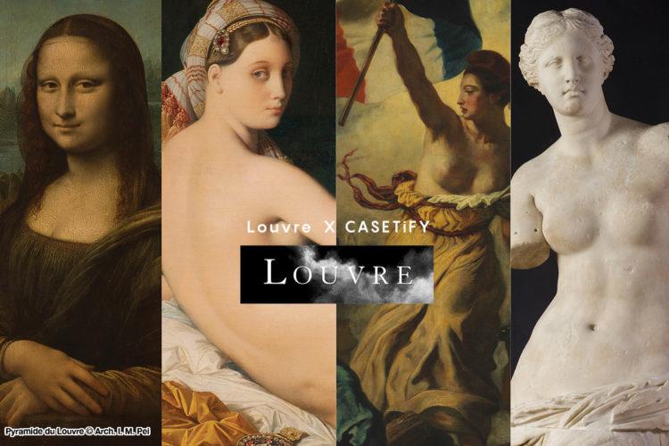 CASETiFY, Le Louvre, Paris, Iphone Case, Lappoms, Lifestyle Blog