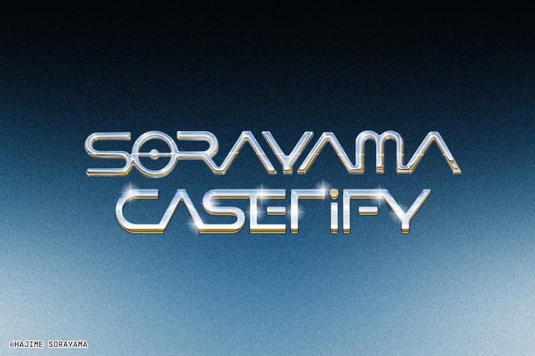 CASETiFY, Sorayama, LAPPOMS, Lifestyle Blog